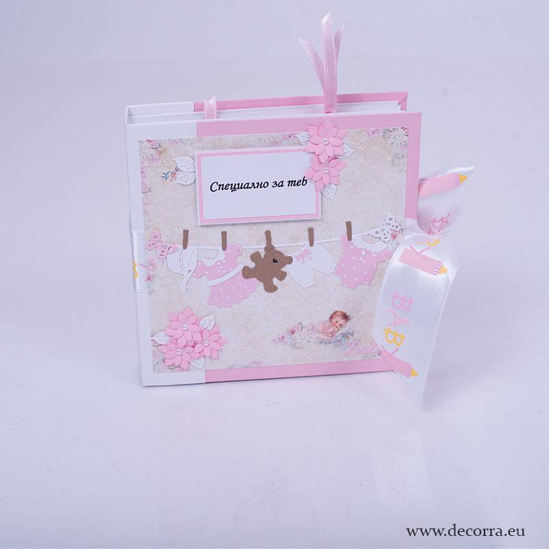 ceeb9641950 Бебешки албум за снимки за момиче