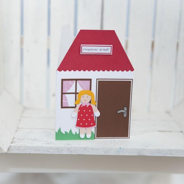 1071-РР. Детска картичка Къщичка