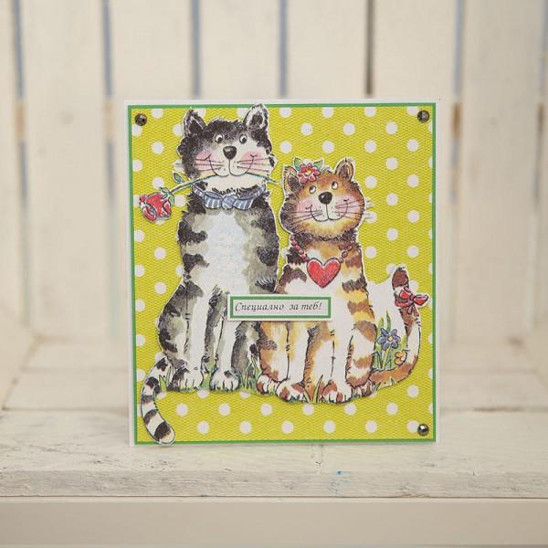1078-РР. Картичка Влюбени Котета