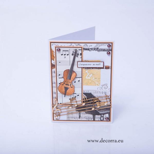 1085-РР. Картичка Музика и ноти