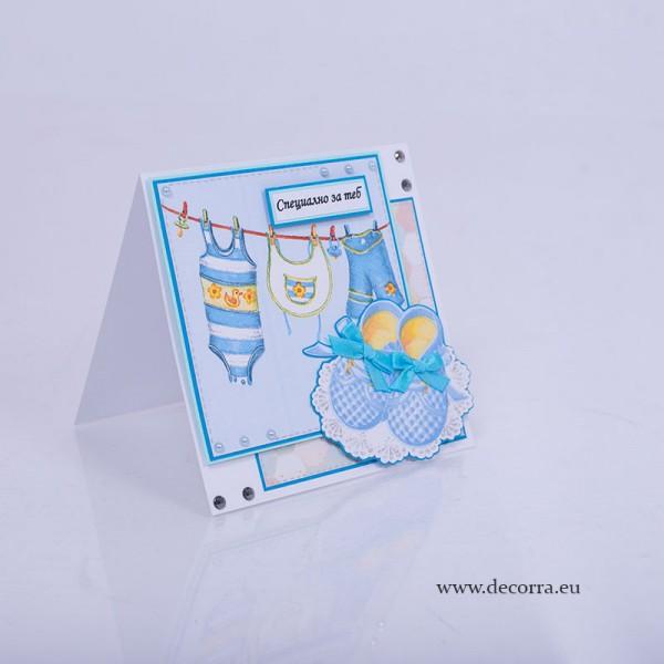 01095-РР. Бебешка картичка за момче