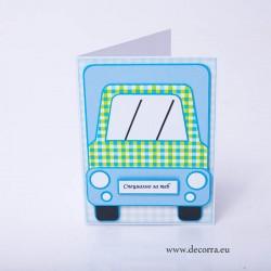 1097-РР. Детска картичка с Камион