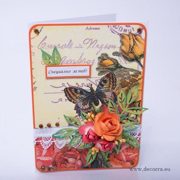 1101-РР. Дамска картичка с Пеперуда