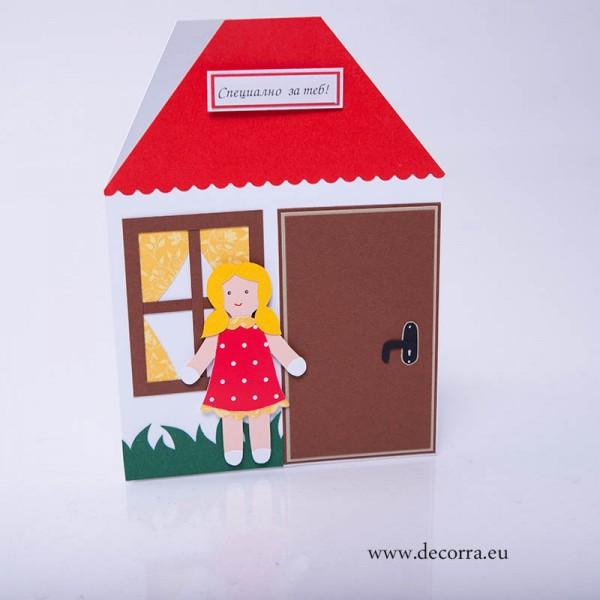 1102-РР. Картичка момиче с Къщичка