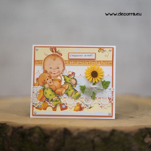 1112-РР. Бебешка картичка с джоб за пари