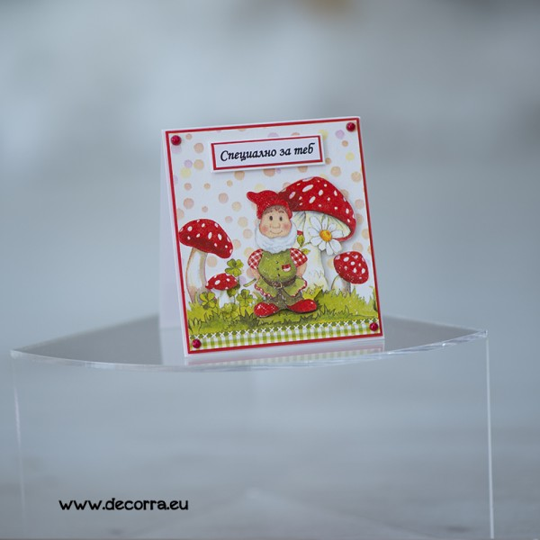 1123-РР. Детска картичка Джудже и червена гъба