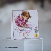 Картички за момиче