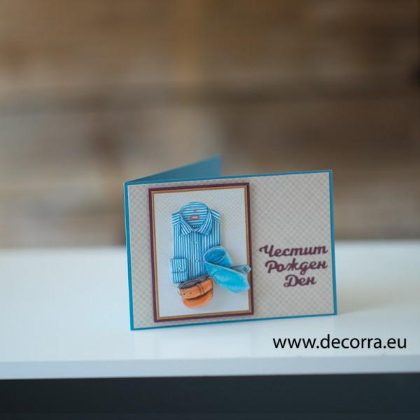 1174-РР. Мъжка картичка с надпис рожден ден
