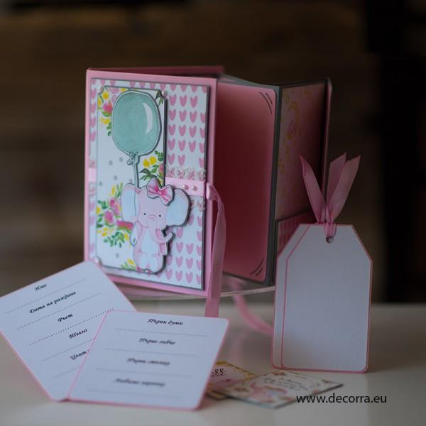 1014-PPР. Детски албум за момиче розово Слонче с балонче