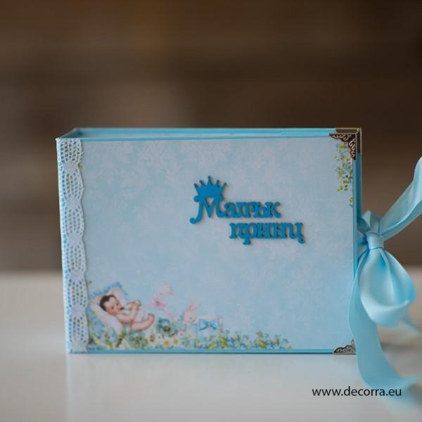 1015-PPР. Бебешки албум за момче Малкият принц