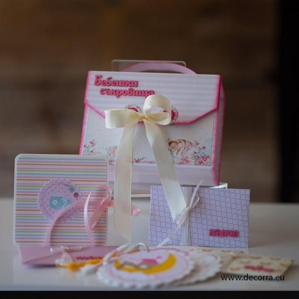 1018-PPР. Бебешка чантичка за снимки, бебешки съкровища и бебе дневник