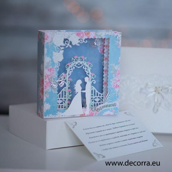 1036-PPP. Луксозна 3Д сватбена картичка с кутия