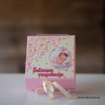 1009-PPР. Кутия с бебешки съкровища за момиче