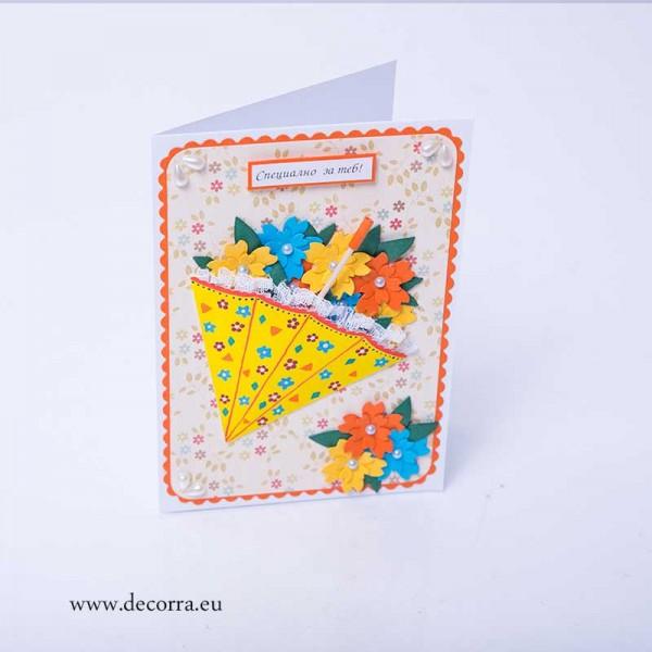 1001-РР. Картичка чадърче с цветя