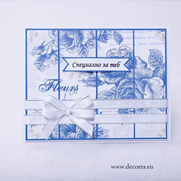 1105-PP. Картичка Винтидж сини рози