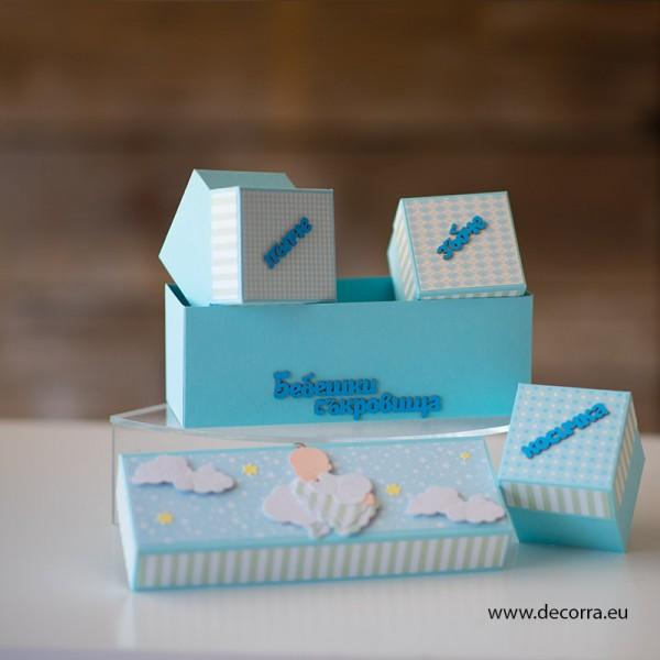 1010-PPР. Кутия с бебешки съкровища за момче