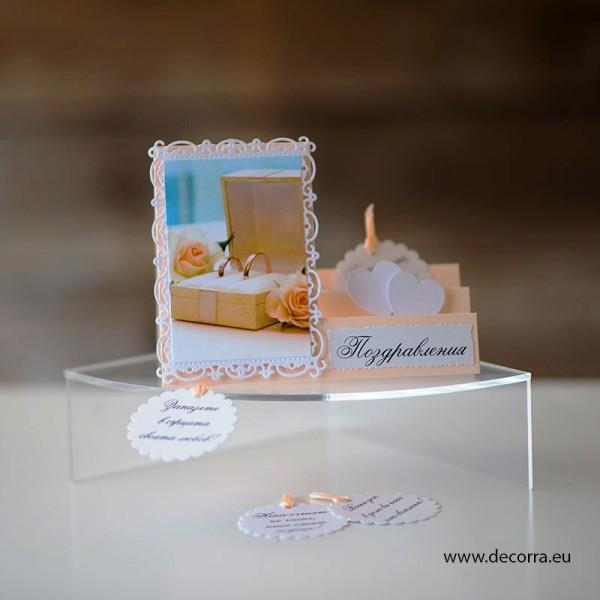 1046-РР. Луксозна 3D сватбена картичка с пожелания