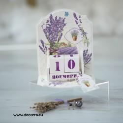 3012-KP. Настолен Вечен календар Лавандула