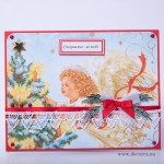 3053-PР. Поздравителна коледна картичка Ангелче